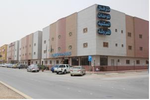 Merfal Hotel Apartments Al Murooj In Riyadh Saudi Arabia