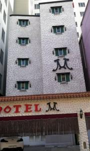 M Hotel Suwon Station In Suwon South Korea Lets Book Hotel