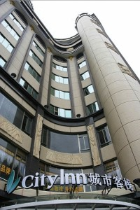 City Inn Yuandong Huizhou In Huizhou China Lets Book Hotel