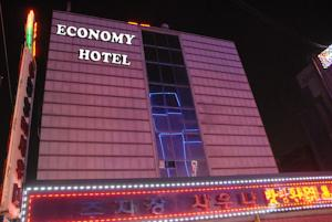 Economy Hotel In Incheon South Korea Lets Book Hotel
