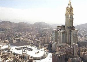 Makkah Clock Royal Tower, A Fairmont Hotel photo