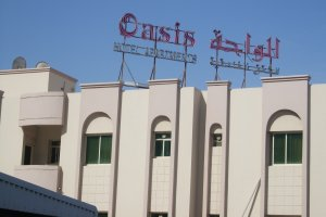 Oasis Hotel Apartments With A Privileged Location On The Ras Al Khaimah S