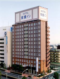 Toyoko Inn Tokyo Haneda Airport No 1 In Tokyo Japan Lets