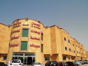 Al Rwaisan In Riyadh Saudi Arabia Lets Book Hotel