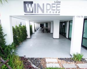 Windee House In Thalang Thailand Lets Book Hotel