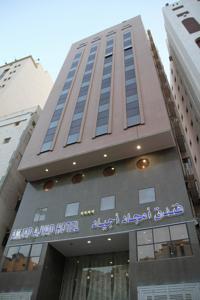 Amjad Al Jazeera Hotel in Makkah Saudi Arabia  Best Rates Guaranteed  Lets Book Hotel