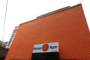 Motel Yam Sung Shin Women S University In Seoul South Korea