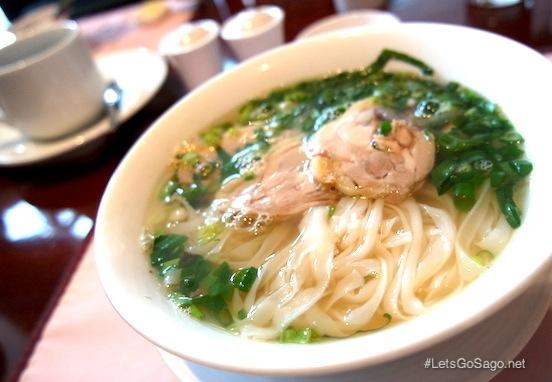 Banh Pho Vietnamese Noodle Soup