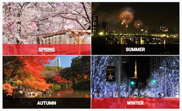 4 Seasons of Japan