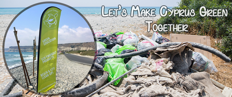 Let's Make Cyprus Green Together