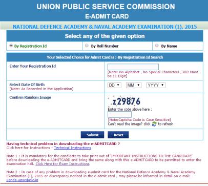 UPSC-Exam-Admit-Card
