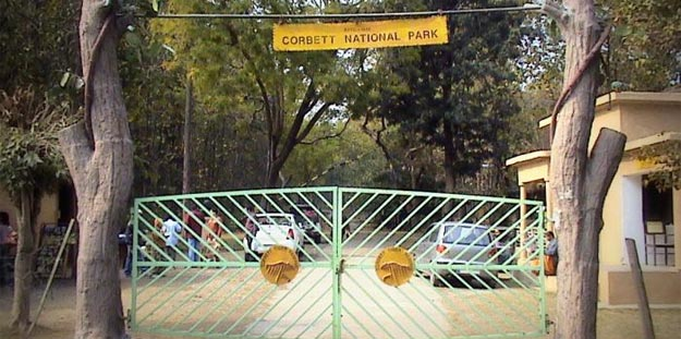 corbett-park-gates