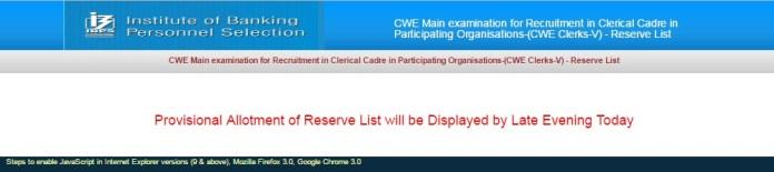 IBPS Clerk 2016 Reserve List