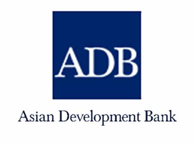 adb logo np.jpg