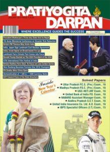Pratiyogita Darpan GK Book January 2017