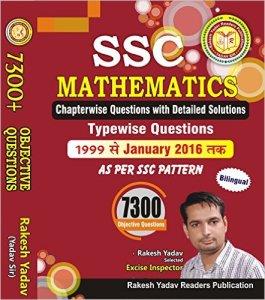 Rakesh Yadav SSC Mathematics 7300 E- Book : Download in PDF