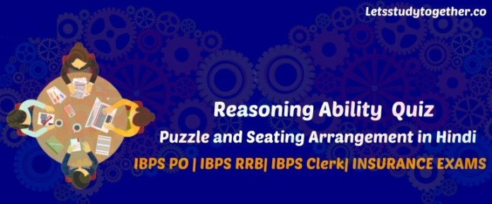 Reasoning Puzzle in Hindi