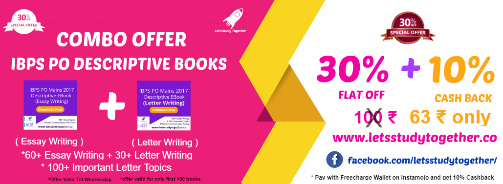 Combo Offer for IBPS PO Descriptive Paper 2017 – Essay and Letter Writing Book ( Download Now)
