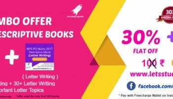 descriptive book for ibps po mains vol i essay writing  combo offer for ibps po descriptive paper 2017 essay and letter writing book