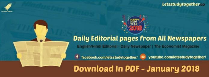 The Hindu Editorial PDF