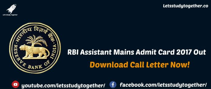 RBI Assistant Mains Admit Card 2017