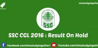 SSC CGL 2016 Result