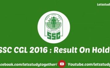 SSC CGL 2016 Result