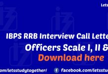 IBPS RRB Interview Call Letter