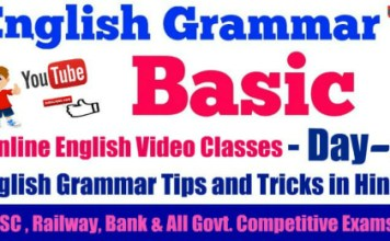Basic English Grammar in Hindi