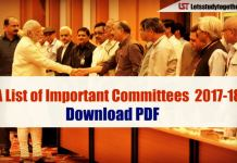 List of Important Committees for Bank Exams 2017-18 : Download In PDF