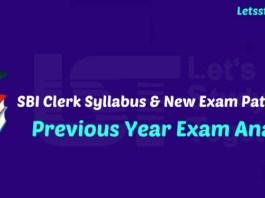 SBI Clerk Syllabus & New Exam Pattern
