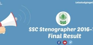 SSC Stenographer Final Result