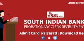 South Indian Bank Admit Card
