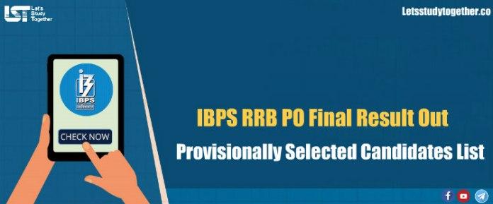 IBPS RRB PO Final Result