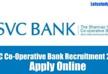 SVC Bank Clerk Recruitment