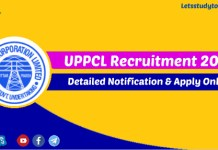 UPPCL Recruitment 2018