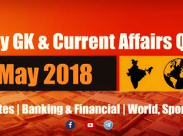 Daily GK & Current Affairs Quiz PDF 11th May 2018