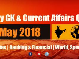 Daily GK & Current Affairs Quiz PDF 12th May 2018