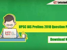 UPSC Prelims 2018 Question Paper PDF - Download Now