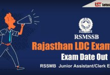 Rajasthan LDC Exam Date 2018 Out – Check Here