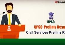 UPSC Prelims Result 2018 UPSC IAS Civil Services Result Check Here