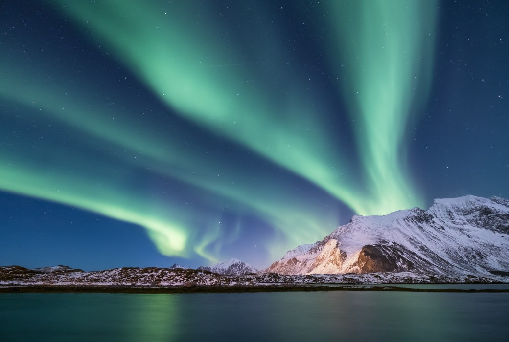 Family trip to see the Northern Lights