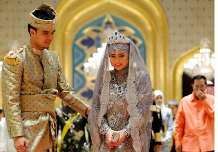 ślub księżniczki Brunei