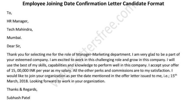 Employee Joining Date Confirmation Letter Candidate Format - Free