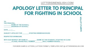 letter to principal requesting cancellation of suspension due to fight, sample apolgy letter due to fight in school,, sample apology letter to principal for fighting in class