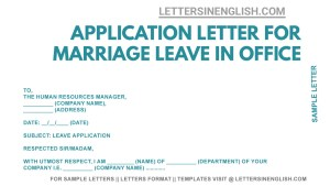 sample letter to company for leave for the wedding , leave application for the wedding, wedding leave application for office, Sample Marriage Leave Application