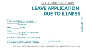 sample leave letter for due to family member sickness, leave application for relative illness, leave application due to the illness of a family member, leave application format due to father illness