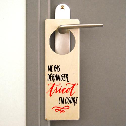 """Plaque de poignée de porte """"Ne pas déranger, tricot en cours""""   Une idée cadeau pour maman, pour Noel et pour touts les fans de tricot"""