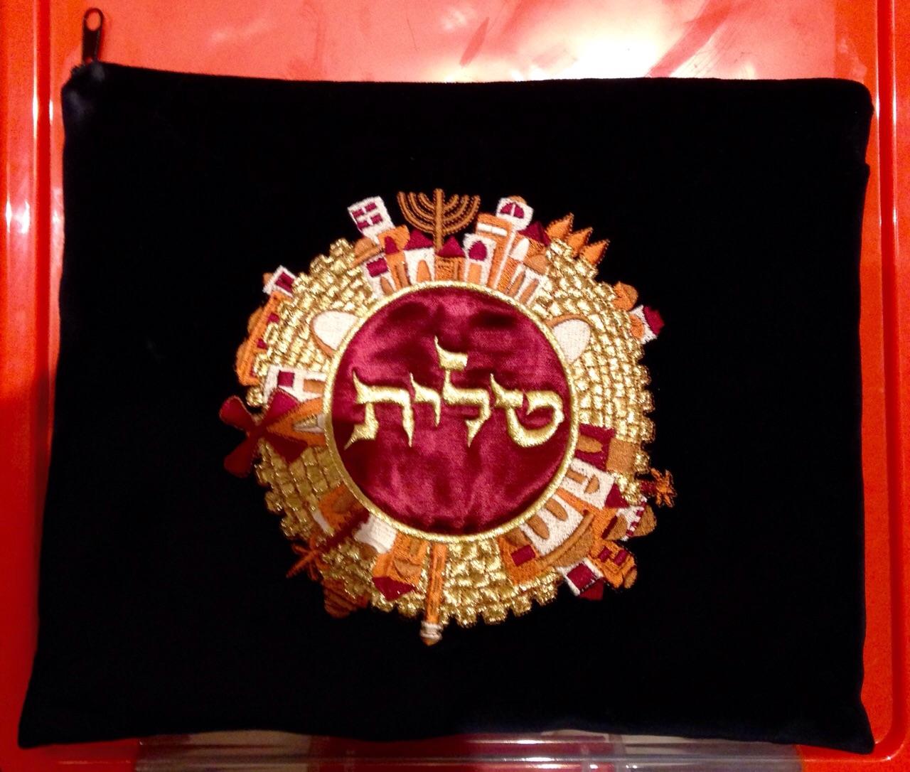 Prayer, Part II: A Peek into the Jewish Prayer Book - Letters to Josep