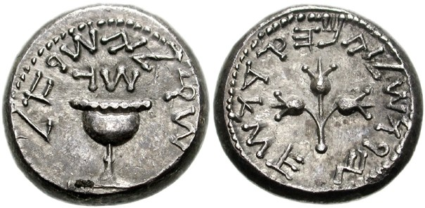 By Classical Numismatic Group, Inc. http://www.cngcoins.com, CC BY-SA 3.0, https://commons.wikimedia.org/w/index.php?curid=3896426